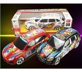 FOUR CHANNEL REMOTE CONTROL CAR RACING HEADLIGHT (WITHOUT BATTERY) CHINESE