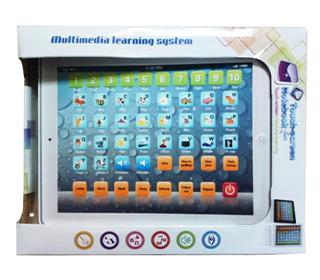 IPAD LEARNING MACHINE