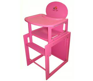 MULTIFUNCTIONAL HIGH CHAIR FOR BABY
