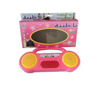ARABIC SONGS RECORDER