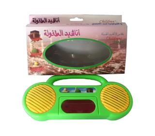 THREE ARABIC SONGS RECORDER