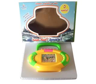 FIVE ARABIC SONGS RECORDER