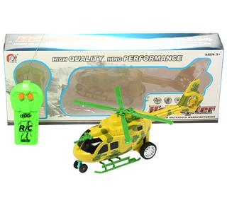 2CH R/C SERIES WITH LIGHT