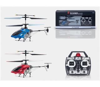 4CH R/C ALLOY HELICOPTER